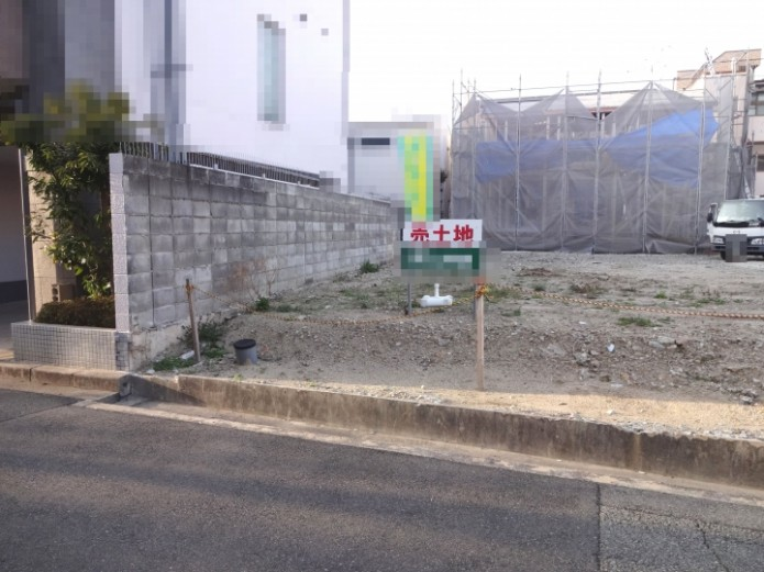 南塚口町1